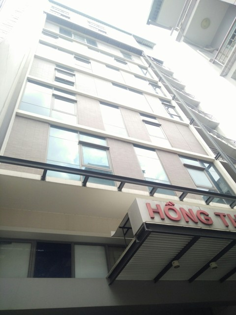 HONG THIEN MY BUILDING