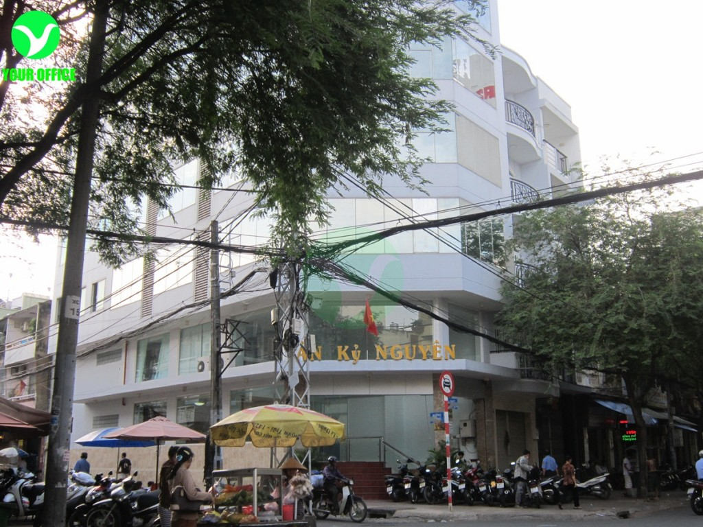 TAN KY NGUYEN BUILDING
